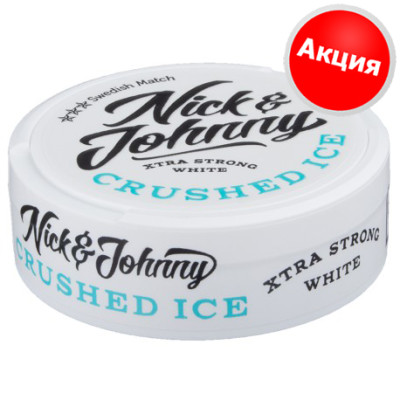 nick-johnny-crushed-ice-xtra-strong-white